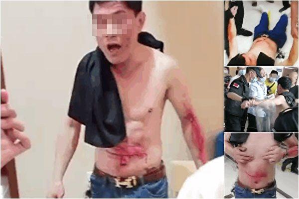 「工齡歸零」逼上絕路 川男社保局割腹自殺