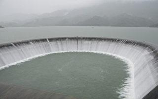 南化水库满库溢流 南市府建议加高溢流堰
