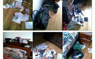 长期遭警察骚扰 吉林规划院总工程师含冤离世