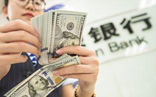 台商「對外投資」匯出資金 恐遭中補稅