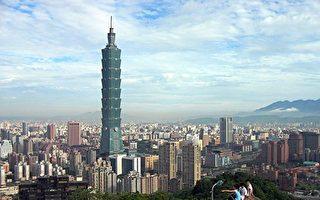 全球創業生態系排行 台灣居亞太第7