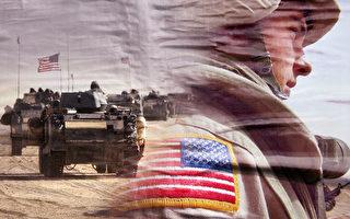 【军事热点】美拟在印太建常备部队 遏中共侵略