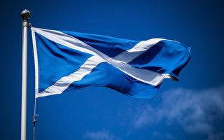 苏格兰教育资助藏中共阴影 港留学生支持调查