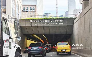 麻州交通復甦 通勤時間更靈活