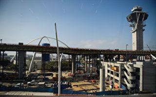 機場輕軌重站開工 連接Metro火車和LAX