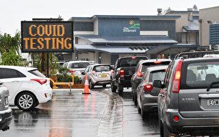 悉尼东区感染群增至37例 新州再收紧限制