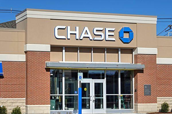 银行账户凭空出现10亿美元 美国女子吓坏了