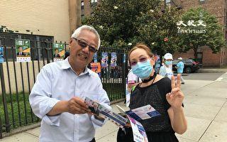 纽约初选日华人投票热情高  法拉盛参选人冲刺