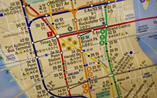 MTA擬削減5條地鐵線路夜間班次服務