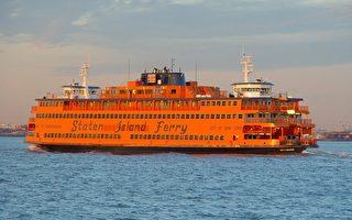 紐約重啟全速前行:史坦頓島渡輪8月16日起恢復24小時運營