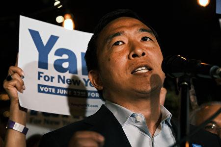 紐約市長參選人楊安澤在曼哈頓中城發表感言。