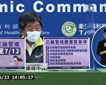 3級警戒延至7/12 陳時中:再一起努力2週