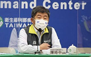 台湾7/7增39例本土病例 9例死亡