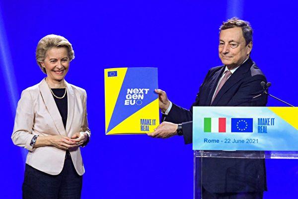 組圖:歐盟將為意大利提供1915億歐元復甦金