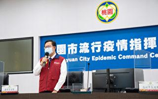 桃市府协调5家医院开设孕妇疫苗接种门诊
