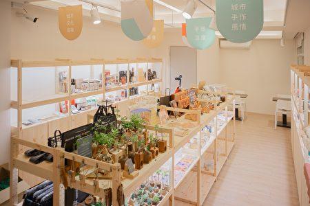 公民会馆一楼规划选物贩售空间,推广桃园在地品牌