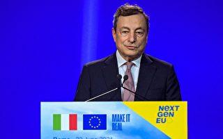 【疫情6.29】意大利總理質疑中國疫苗效力不足