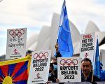 中共違反奧運精神 台16民團籲抵制北京冬奧