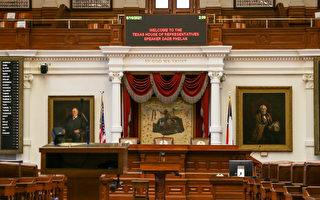 譴責民主黨罷工行為 德州州長否決立法機構資金