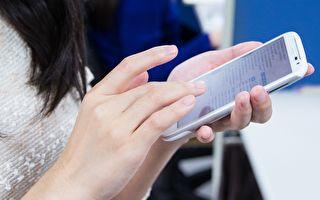 调查:5成Z世代年轻人随时滑手机 偏好用iPhone
