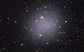 研究发现神秘星系里没有暗物质 科学家不解