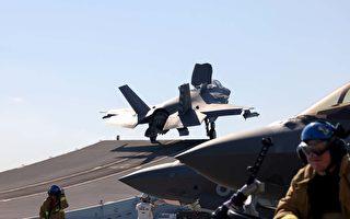 沈舟:英美F-35B首次从航母实战出击