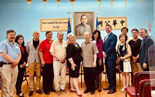 佛州共和党国会议员柯玛访中华公所