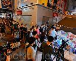 香港蘋果日報關門 美歐譴責中共扼殺言論自由