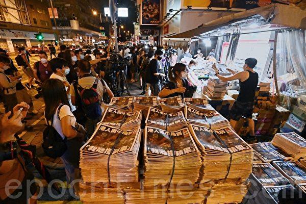 市民深夜到旺角報攤準備購買最後一份蘋果日報