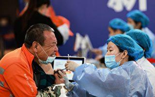 接種中國產疫苗人數越多 感染人數越多