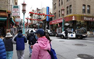 因生活質量及安全問題 舊金山近半居民欲搬離