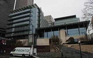 西雅圖市議會批准紓困金使用方案