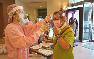 聯新國際醫院免費供防護面罩 防疫「罩」得住