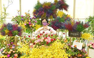 彰化县府在13个公共空间 打造疗愈花卉展示