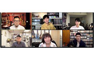 魚丁糸視訊分享新作與生活 青峰提宅家新紀錄