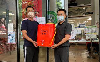 镇民捐消毒神器20台 力挺集集防疫