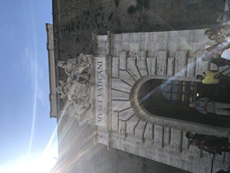 梵蒂冈入口。