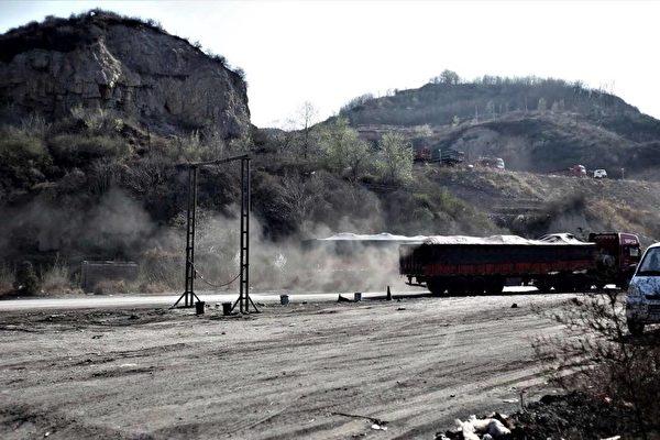 中國留學生舉報山西污染實錄