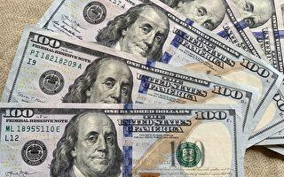 州府盈餘上百億 新澤西居民或退稅500美元