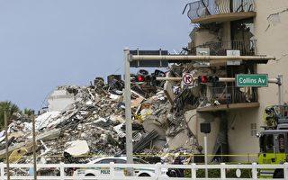 佛州大楼倒塌 午夜遛狗人救出瓦砾下男孩