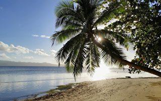 紐政府為陷入疫情危機的斐濟簽署援助計劃