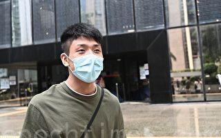 香港七一佔領立法會案 押後至九月再訊
