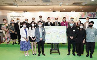 香港本年度书展7月14日起举行