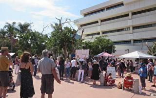 橙縣監事任期時間和交接新規 居民反對