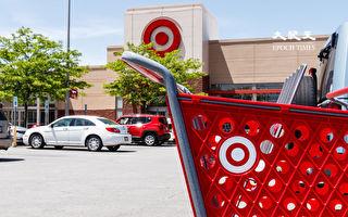 Target將在長島市One Court Square增設新店