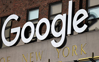 應用軟件商店涉壟斷 紐約等州擬對谷歌提集體訴訟