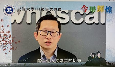 校友Whoscall創辦人鄭勝丰以他自身的經驗期勉畢業生。