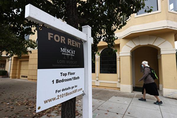 旧金山拖欠房租数额巨大 仅1/3租客可获救济