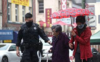 民調:舊金山高犯罪地區 7成6民眾支持增加警力