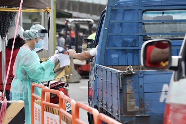 台灣25日增76例本土病例 5例死亡